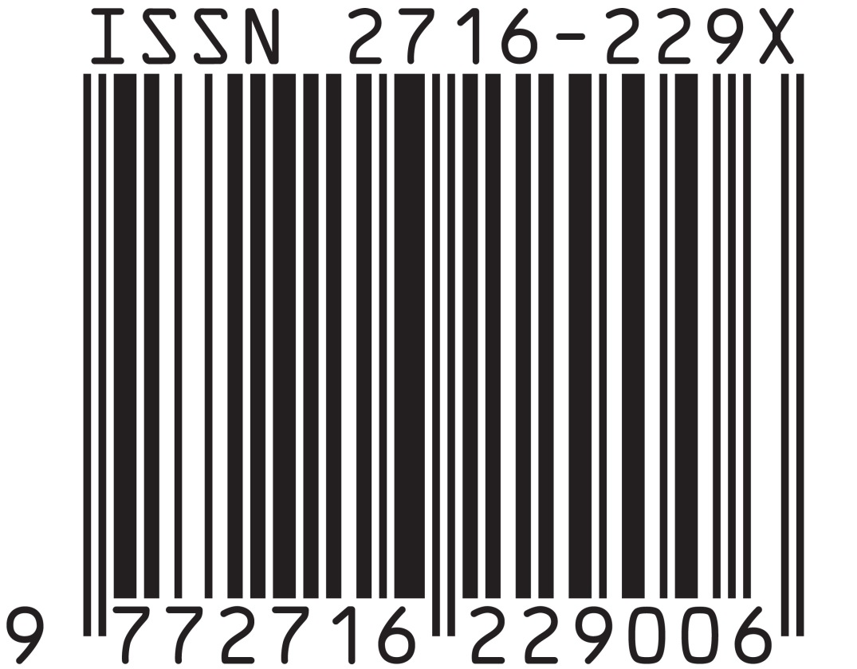 ISSN-rang